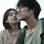 ただ君だけ|韓国映画の結末ネタバレあらすじは?ソ・ジソブ出演!
