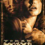 テイキング・ライブス(2004)映画のあらすじネタバレ結末は?
