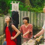 夏、至るころ|映画のロケ地撮影場所は福岡県?田川中央公園?三井寺?