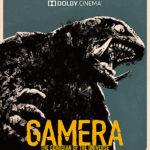 ガメラ大怪獣空中決戦(1995)映画は面白い?つまらない?理由は?