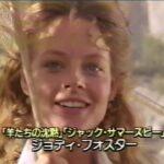 マーヴェリック(1994)映画のあらすじネタバレ結末は?メル・ギブソン出演