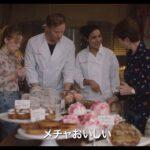 ノッティングヒルの洋菓子店映画のあらすじは?セリア・イムリー出演(ネタバレなし)